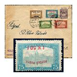 281. Gyorsárverés - Kiemelt tételek és gyűjtemények