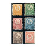 283. Gelaufene Fernauktion - Erlesene Lose und Sammlungen der Auktion