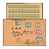 287. Rücklosliste der Fernauktion - Philatelie und Postgeschichte Ungarn