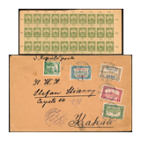287. Online Auction sale of the unsold lots - Hungarian philately and postal history