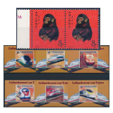 288. Online auction - Foreign philately and postal history