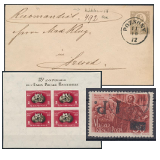 289. Closed Online auction - Hungarian philately and postal history