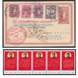 289. Closed Online auction - Foreign philately and postal history
