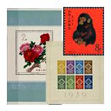 290. Fernauktion - Philatelie und Postgeschichte Ausland