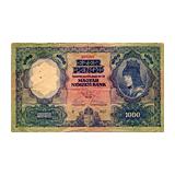 290. Online Auction sale of the unsold lots - Numismatics