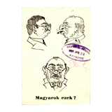 291. Closed Online auction - Postcards