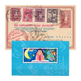 291. Closed Online auction - Foreign philately and postal history