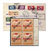 292. Gelaufene Fernauktion - Philatelie und Postgeschichte Ungarn