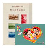 292. Rücklosliste der Fernauktion - Philatelie und Postgeschichte Ausland