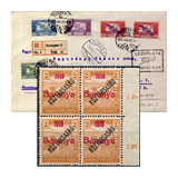 292. Closed Online auction - Hungarian philately and postal history