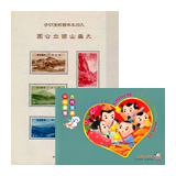 292. Closed Online auction - Foreign philately and postal history