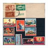 294. Gelaufene Fernauktion - Philatelie und Postgeschichte Ausland