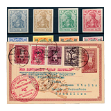 295. Online auction - Foreign philately and postal history