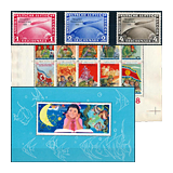 296. Online Auction sale of the unsold lots - Foreign philately and postal history