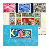 296. Gyorsárverés maradékeladás - Külföldi filatélia és postatörténet