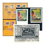 299. Gyorsárverés - Kiemelt tételek és gyűjtemények