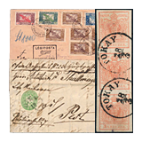 300. Online Auction sale of the unsold lots - Hungarian philately and postal history