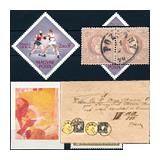 302. Rücklosliste der Fernauktion - Erlesene Lose und Sammlungen der Auktion