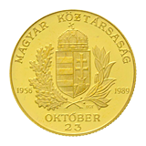 303. Closed Online auction - Numismatics
