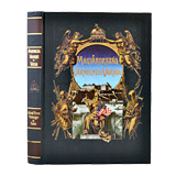 306. Online Auction sale of the unsold lots - Books