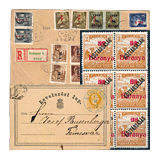 306. Online Auction sale of the unsold lots - Hungarian philately and postal history