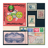 306. Online Auction sale of the unsold lots - Foreign philately and postal history
