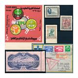306. Gyorsárverés maradékeladás - Külföldi filatélia és postatörténet