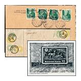 307. Gelaufene Fernauktion - Philatelie und Postgeschichte Ungarn