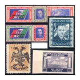 307. Lezárult gyorsárverés - Külföldi filatélia és postatörténet