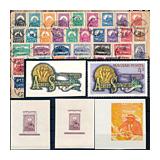 308. Rücklosliste der Fernauktion - Erlesene Lose und Sammlungen der Auktion