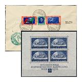 315. Gelaufene Fernauktion - Philatelie und Postgeschichte Ausland
