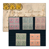 315. Closed Online auction - Hungarian philately and postal history