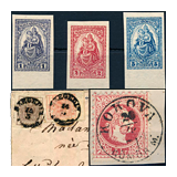 316. Online Auction sale of the unsold lots - Hungarian philately and postal history