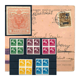 320. Online Auction sale of the unsold lots - Hungarian philately and postal history