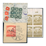 324. Online Auction sale of the unsold lots - Hungarian philately and postal history