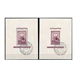 326. Fernauktion - Erlesene Lose und Sammlungen der Auktion