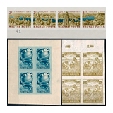 327. Closed Online auction - Hungarian philately and postal history
