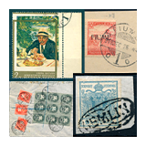 328. Online Auction sale of the unsold lots - Hungarian philately and postal history