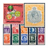 329. Closed Online auction - Foreign philately and postal history
