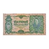 330. Online auction - Numismatics