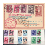 330. Online Auction sale of the unsold lots - Foreign philately and postal history