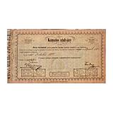 332. Online Auction sale of the unsold lots - Numismatics