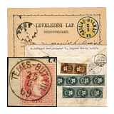 332. Online auction - Hungarian philately and postal history