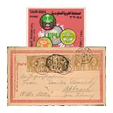 333. Rücklosliste der Fernauktion - Philatelie und Postgeschichte Ausland