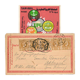 333. Closed Online auction - Foreign philately and postal history