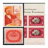 334. Fernauktion - Erlesene Lose und Sammlungen Ungarn