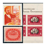 334. Gyorsárverés - Kiemelt magyar filatélia tételek és gyűjtemények