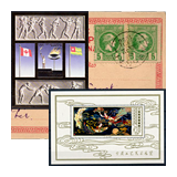 335. Closed Online auction - Foreign philately and postal history
