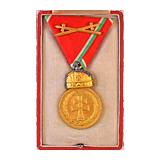 337. Closed Online auction - Numismatics