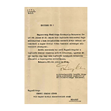 338. Fernauktion - Kunst, Dokumente, andere Sammelgebiete